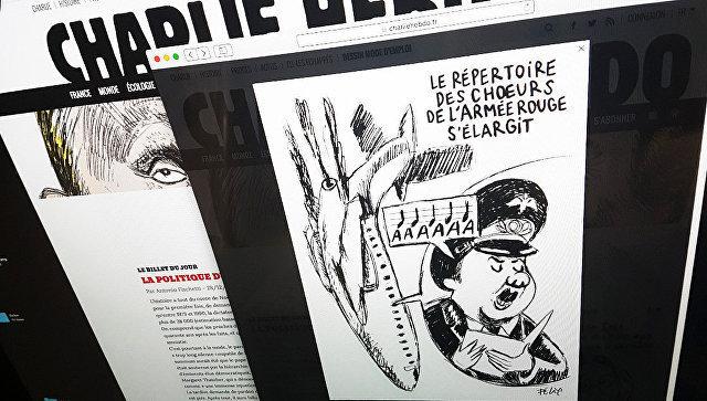 Карикатура Charlie Hebdo на крушение Ту-154