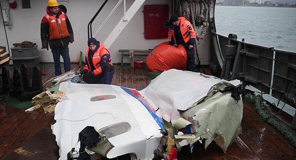 Поисковые работы в районе крушения ТУ-154 Минобороны РФ