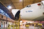 Ту-154 ұшақтарына техникалық қызмет көрсету
