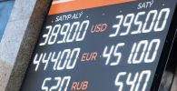 Курсы валют на табло обменного пункта
