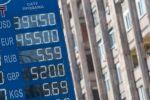 Обменный курс валют 10 марта 2020 года
