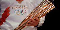 Олимпиада алауы