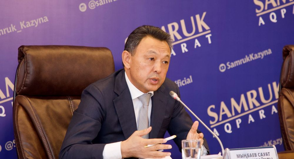 Председатель правления АО НК Қазақстан темір жолы Сауат Мынбаев