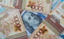 Доллар және теңге