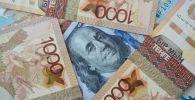 Теңге және доллар