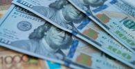 Доллары и тенге