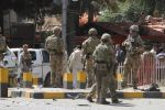 Американцы покидают Афганистан