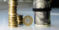 Ақша, теңге, доллар