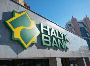 Halyk Bank ғимараты
