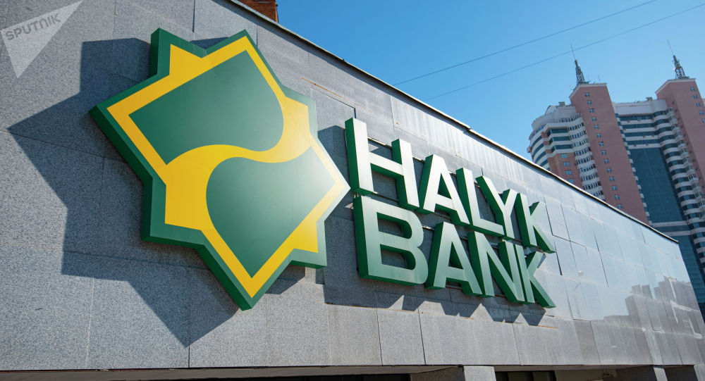 Halyk Bank ғимараты