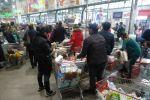 Алматыдағы гипермаркет