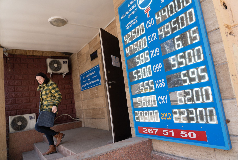 представил картинки электронные валюты в казахстане лучший обмен валют для поклонников