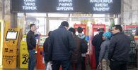 Алматыдағы автовокзал