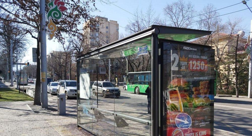 Алматы, архивтегі фото