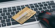 Банк картасы, архивтегі фото