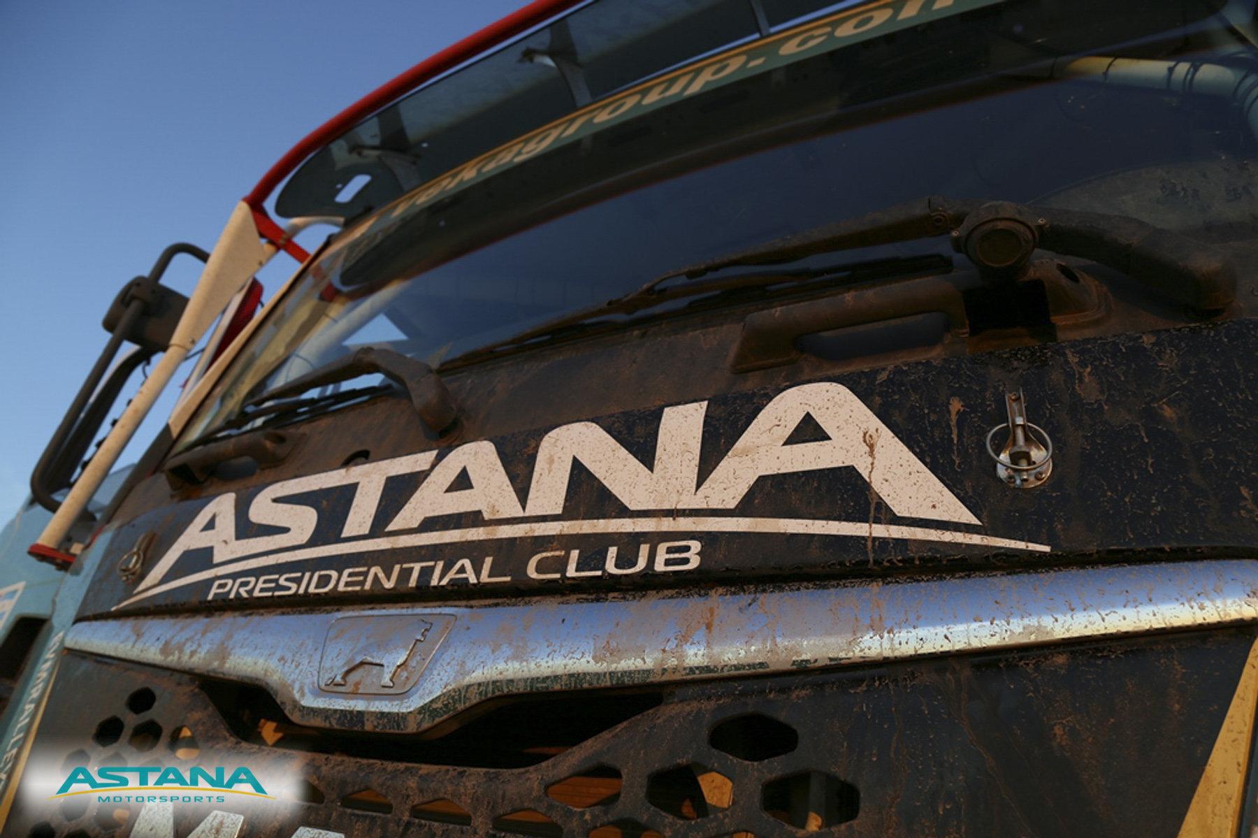 Astana Motorsports на первом этапе Дакар-2017