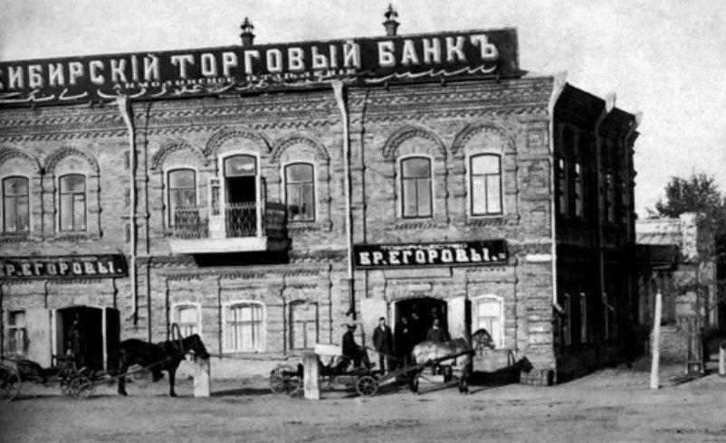 Акмолинск, архивное фото