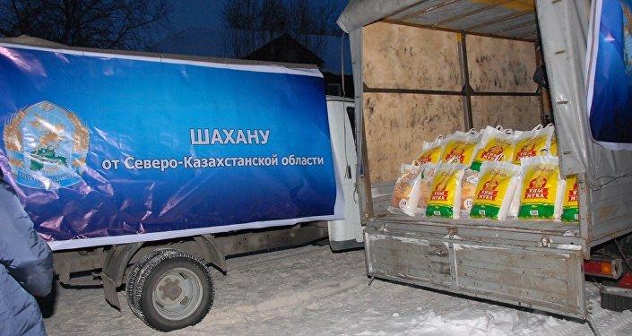 Гумпомощь Шахану от Северо-Казахстанской области