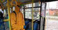 Борцы с инфекцией - они обрабатывают автобусы и троллейбусы после каждого рейса