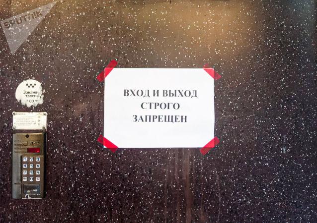 Подъезд, где жила заразившаяся коронавирусом девушка, оцеплен в Петропавловске