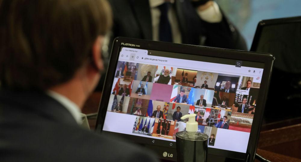 Первый виртуальный саммит G20, посвященный борьбе с коронавирусом
