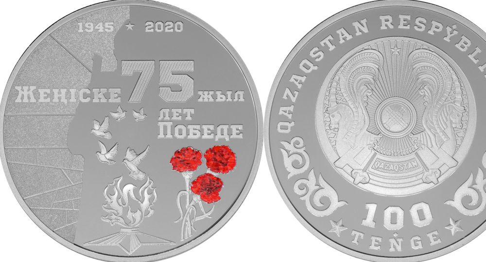 Номиналы 100 теңгелік коллекциялық монета