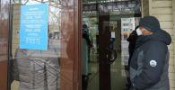 Почта не будет работать в выходные в Нур-Султане и Алматы