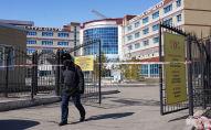 Медицинские учреждения на карантине в Нур-Султане