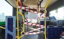 Бос автобус