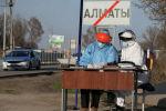 Блокпост на въезде в Алматы