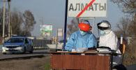 Алматы қаласының кіреберісіне қойылған бақылау бекеті
