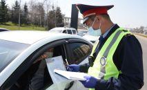 В Алматы усилен контроль за нарушителями режима карантина