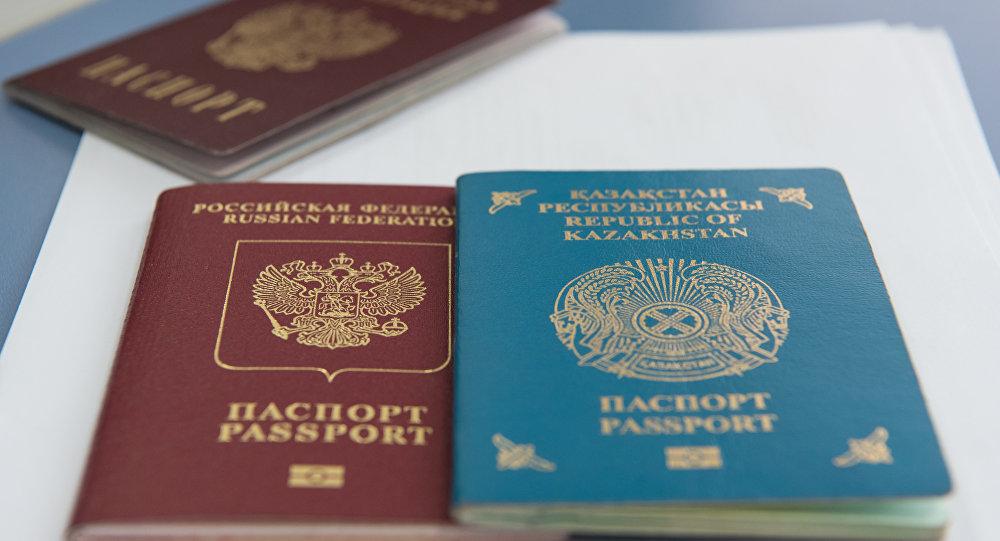 Ресей мен Қазақстан паспорты, илюстративті фото
