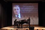 Анкарада ресейлік дипломат Карловты еске алуға арналған концерт өтті