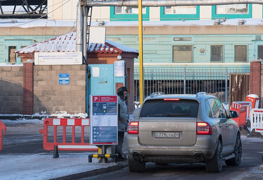 Платная парковка на вокзале Астаны
