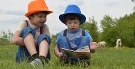 Дети читают книгу
