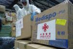 Гуманитарная помощь из Китая