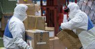 Из Китая в Казахстан прибыл груз гуманитарной помощи