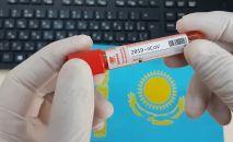 Пробирка с пробой на коронавирус