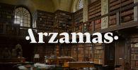 Учение — свет: онлайн-курсы Arzamas, которые превратят карантин в полезное времяпрепровождение