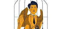 Карикатура Баланда магистру полагается?