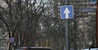 Улицы с односторонним движением