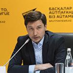 Директор филиала города Астаны Казахстанского международного бюро по правам человека и соблюдения законности  Ильяс Адильбаев
