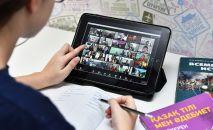 Планшет с видеоконференцией, дистанционное обучение