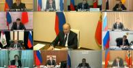 Вступительные слово Владимира Путина перед совещанием с губернаторами - видео