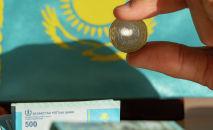 Деньги, тенге, монеты в руках