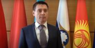 Страны ЕАЭС снижают таможенные пошлины на необходимые товары - видео