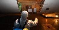 Гуманитарная помощь из Польши прибыла в Казахстан