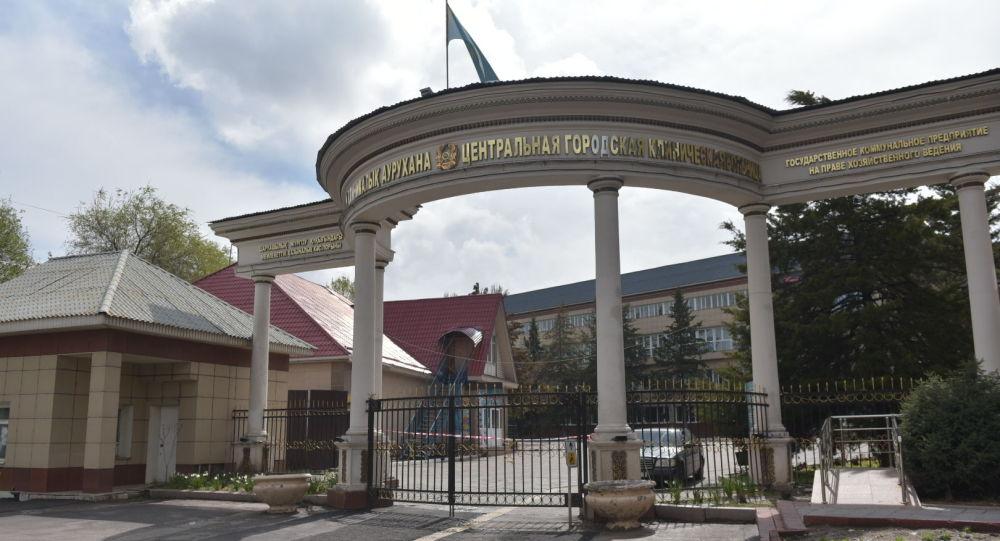 Центральная городская клиническая больница закрыта на карантин