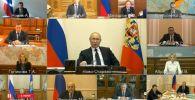 Онлайн-конференция Владимира Путина с правительством